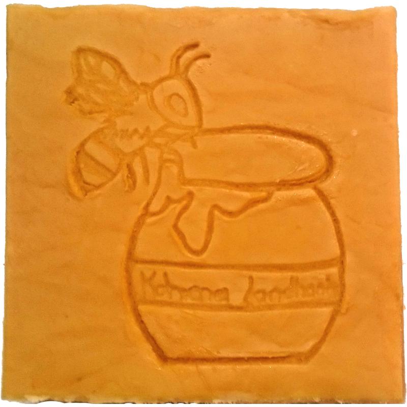 Imker-Seife - Imkerei N. Roemer (Kohrener Landhonig)